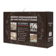 """Комплект видеонаблюдения """"Славянка"""" уличный f=3.6 (2Мп)"""