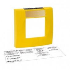 Большой желтый пластиковый корпус без надписей для ИПР серии IQ8Quad. Материал корпуса: ASA-пластик. Степень защиты IP44.