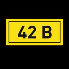 """Наклейка """"42В"""" (10х15мм.) EKF PROxima"""