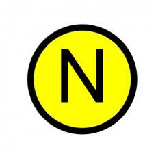 """Наклейка """"N"""" (d20мм.) EKF PROxima"""