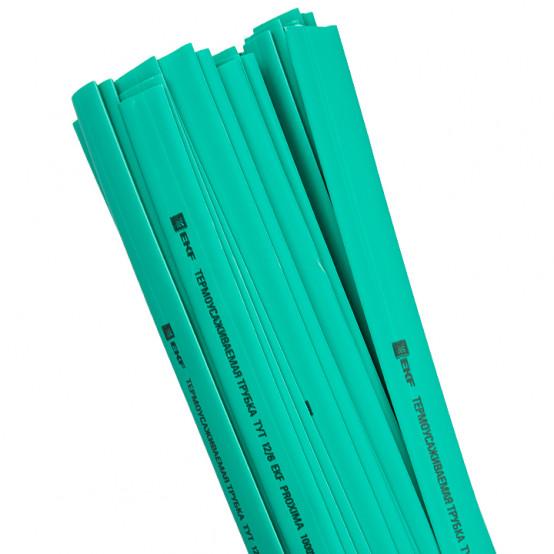 Термоусаживаемая трубка ТУТ нг 12/6 зеленая в отрезках по 1м EKF PROxima