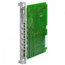 Адаптер для INTEGRAL NK модулей с 48 точками данных