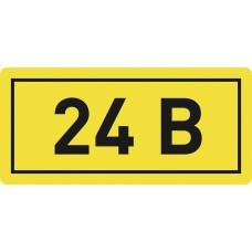 """Наклейка """"24В"""" (10х15мм.) EKF PROxima"""